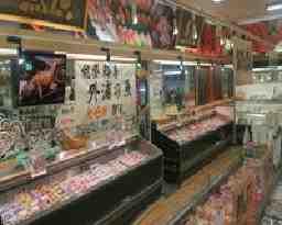 魚廣 ファミイ店