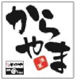 株式会社アース からやま石川小松店