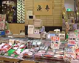 海幸すし そごう神戸店