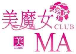 美魔女クラブ MA