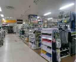 ニシムタ 串間店