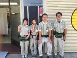 ヤマト運輸株式会社 松本駅前支店 松本城東センター