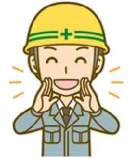 株式会社ハンデックス 浜松営業所