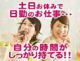 MEIZEX 大田原営業所