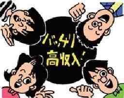 株式会社フジモリ 松本営業所