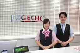 BIG ECHO 仙台国分町店