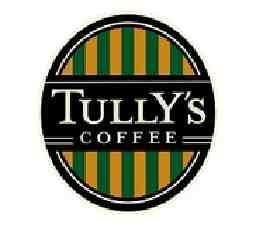タリーズコーヒー みなみ野店