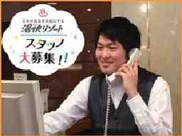 湯快リゾート株式会社 黒部・宇奈月温泉 宇奈月グランドホテル