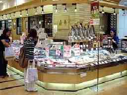 漁舟 そごう神戸店