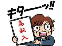 日本アイピー株式会社