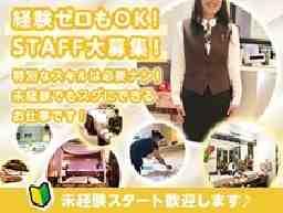 LUSSO CROCE URBAN RESORT 石川町店