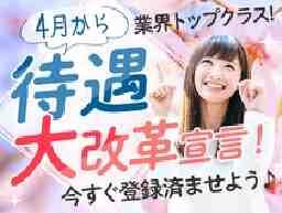 株式会社綜合キャリアオプション 三条店
