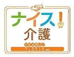 株式会社ネオキャリア ナイス!介護事業部 金沢支店