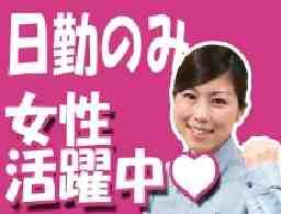 株式会社 メイゼックス 大田原営業所
