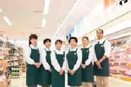 オギノ須玉店