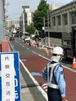 株式会社第一警備 大阪市阿倍野区周辺エリア