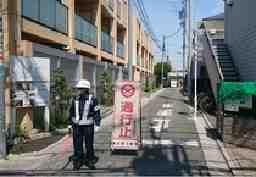 株式会社第一警備 大阪市西成区周辺エリア