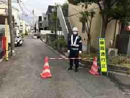 株式会社第一警備東京 馬車道駅周辺エリア