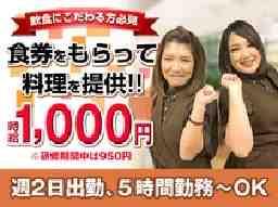 ニュートーキョー 青木島店
