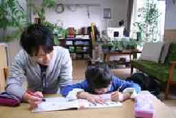 信州家庭教師センター