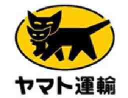 ヤマト運輸株式会社 福井ベース店