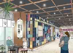 きときと寿し 富山駅店