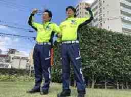 株式会社シンコー警備保障 町田営業所