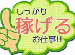 株式会社 ジャパンクリエイト 東京営業所