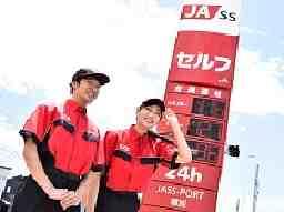 全農東日本エネルギー株式会社 ジャスポート 嵐南バイパス