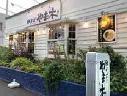 鶏そば やま木 高州本店