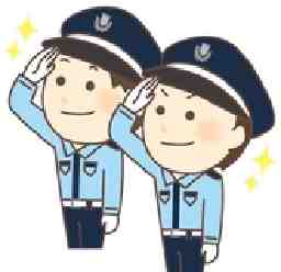 長野県交通警備株式会社