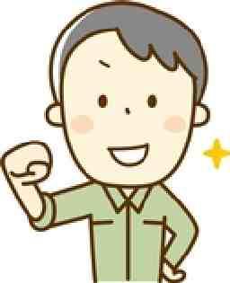 川野運輸株式会社