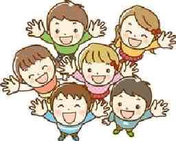 天白学童保育クラブ