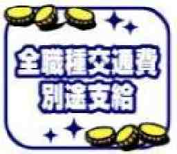 北電産業株式会社 シー・エス・シー・スタッフ