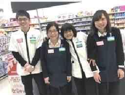 ゲンキー 三国東店
