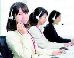 株式会社ProStaff 北九州支店