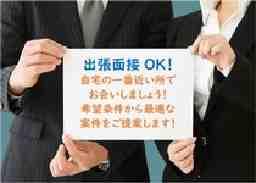 株式会社ウィズ 東京本社