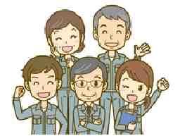 株式会社ウィズ 福岡営業所