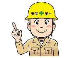 株式会社Pro Staff 郡山支店