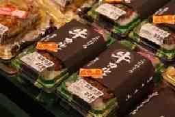サンリブ阿知須店 惣菜部