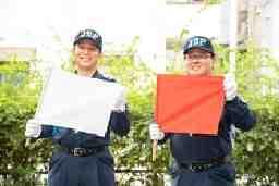 ジャパンパトロール警備保障