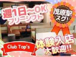 CLUB Top's