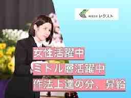 愛昇殿 LEXT-杜-鳴子北
