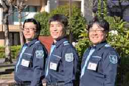 ジャパンパトロール警備保障株式会社