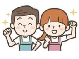 八事東学童保育