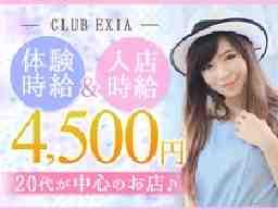 CLUB EXIA
