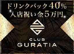 GURATIA
