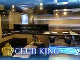CLUB KING