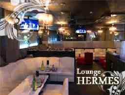 Lounge エルメス