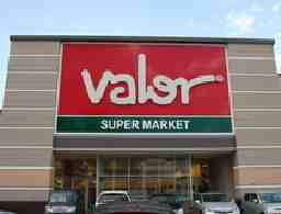 スーパーマーケットバロー八日市店